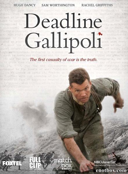 Галлиполийская история (1 сезон: 1-2 серии из 2) / Deadline Gallipoli / 2015 / ПМ (AlexFilm) / HDTVRip + HDTV (720p)