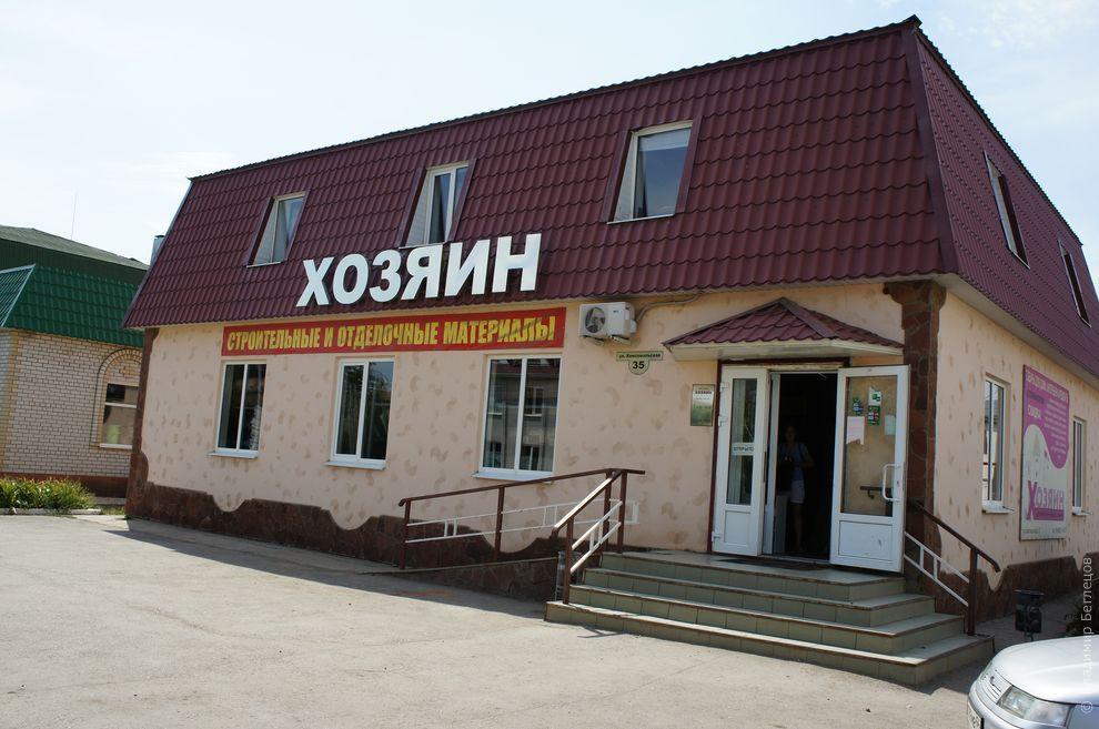 здание гостиницы властелин фото новоузенск