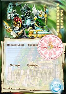 Черепашки ниндзя » шаблоны для фотошопа best-host. Ru рамки.