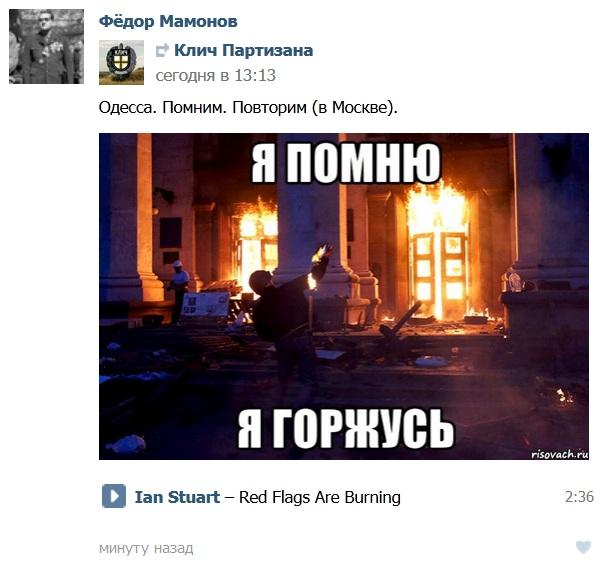 Федя_Одесса1.jpg