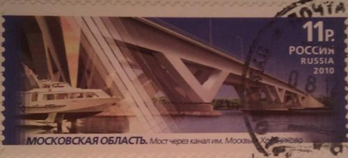 2010 мост мск обл 11