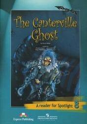 Книга Английский язык, 8 класс, Кентервильское приведение, Английский в фокусе, Уайльд О., 2011