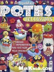 Журнал Potes decorados 2