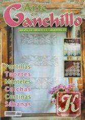 Журнал Arte en ganchillo №15 2003