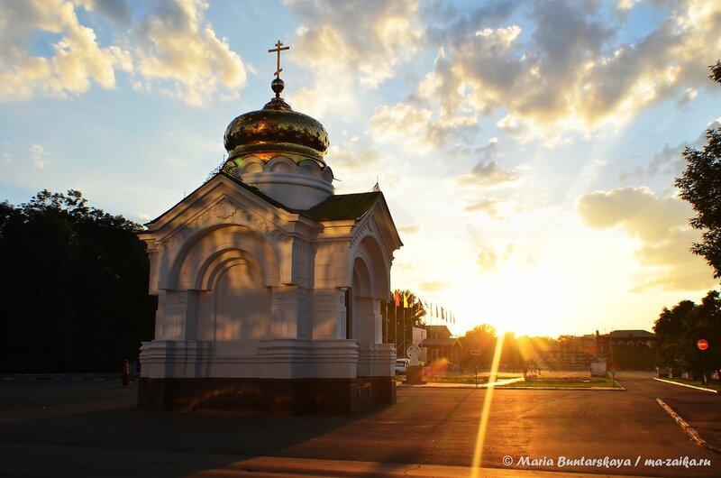 На закате, Саратов, 22 августа 2014 года