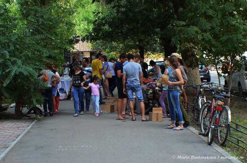 Гаражная распродажа, Саратов, Большая Казачья, 24 августа 2014 года