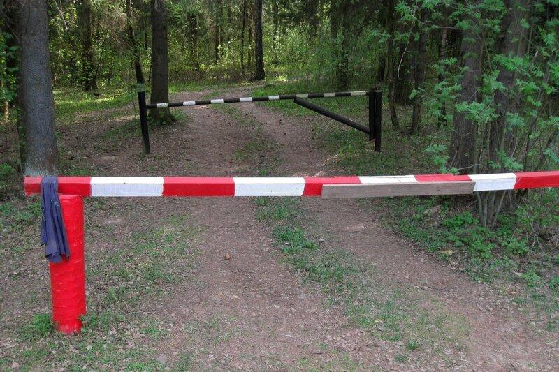 Закрытый проезд на лесную базу