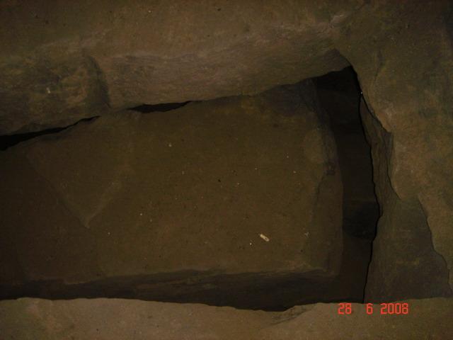 Пещера Таш мич