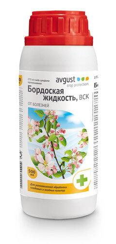 Bordosskaya_110x235.jpg