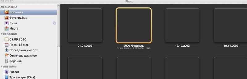 восстановление медиатеки iphoto