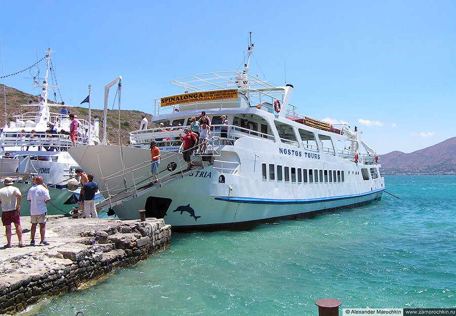 Ostria Nostos Tours причалила к острову Спиналонга