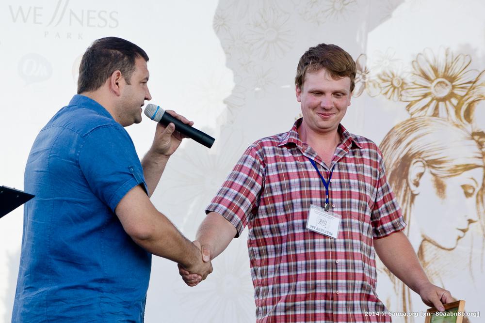 День семьи, любви и верности / Набережная / 2014