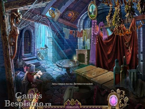Таинственные сказки: Околдованный город. Коллекционное издание