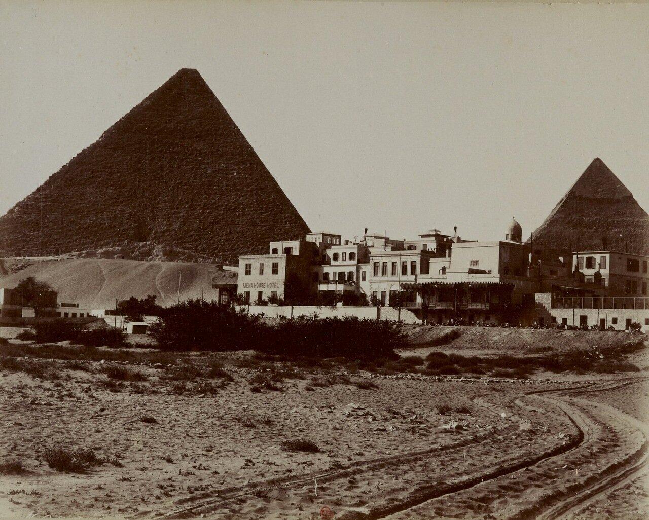 Пирамиды Гизы  и отель Mena House