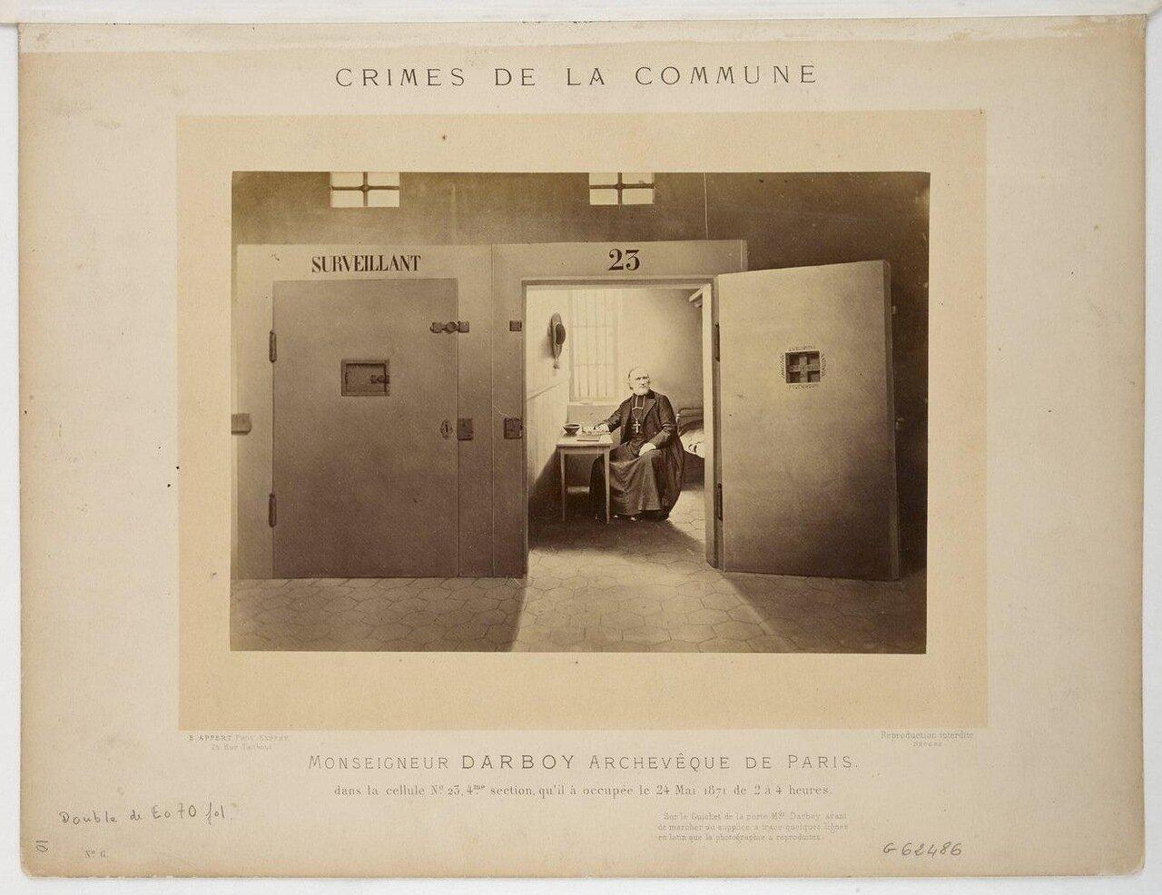 Преступление Коммуны. Архиепископ Парижа Жорж Дарбуа расстрелян в тюрьме коммунарами вместе с 63 другими заложниками.