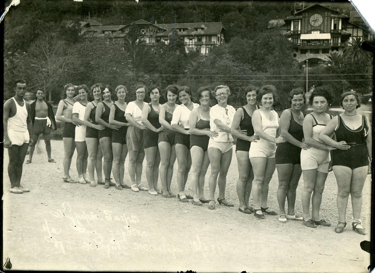 1937. 12 октября.  Гагры