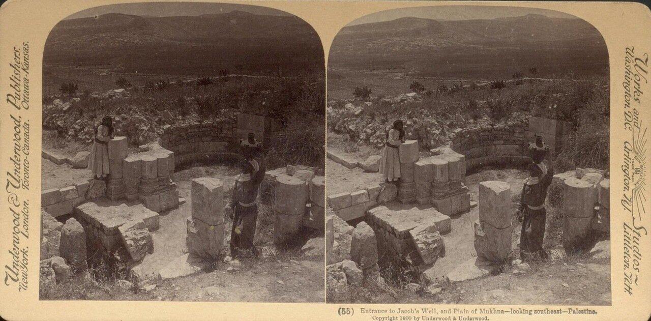 Шхем. Вход в колодец Иакова. 1900