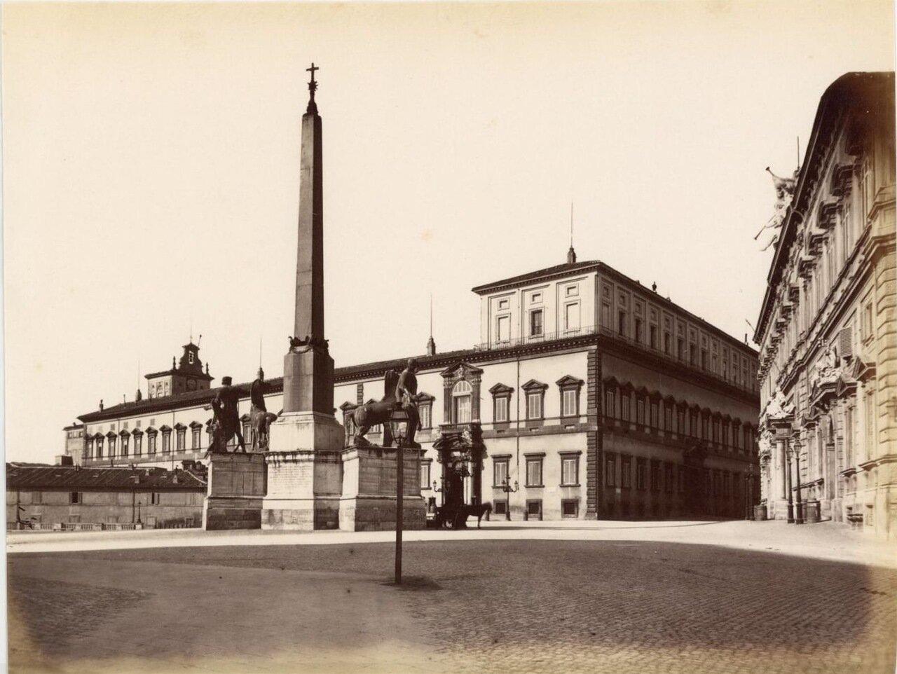 Квиринальский Дворец. 1870.