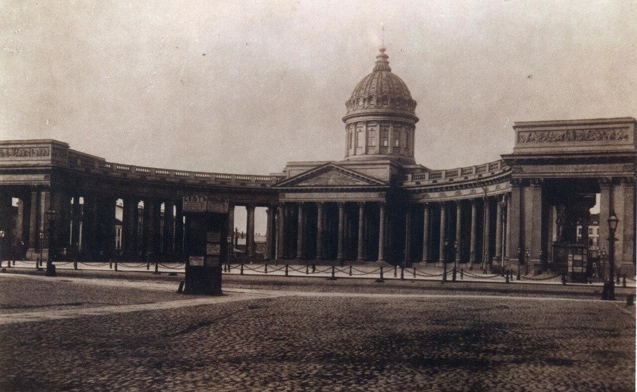 Казанский собор со стороны Невского проспекта. 1870-е