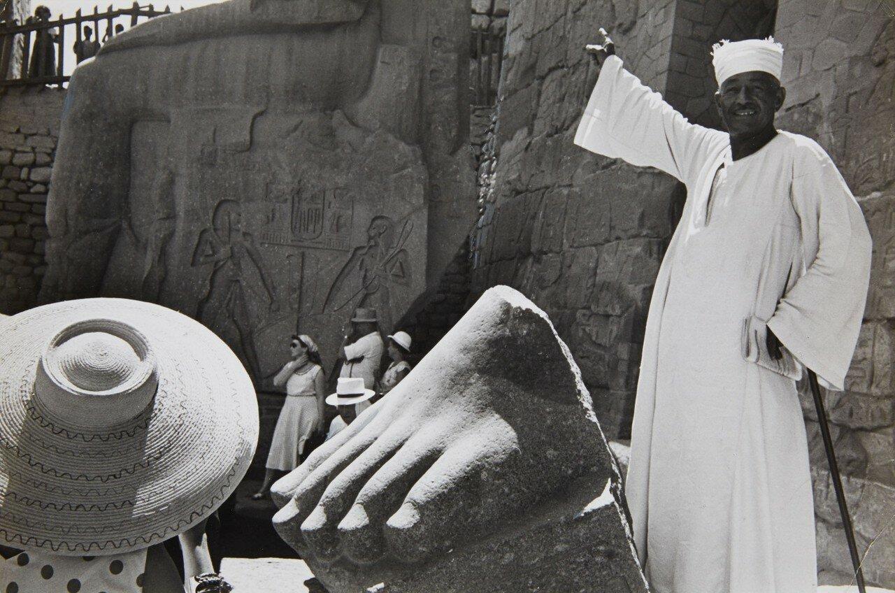 1955. Луксор, Египет