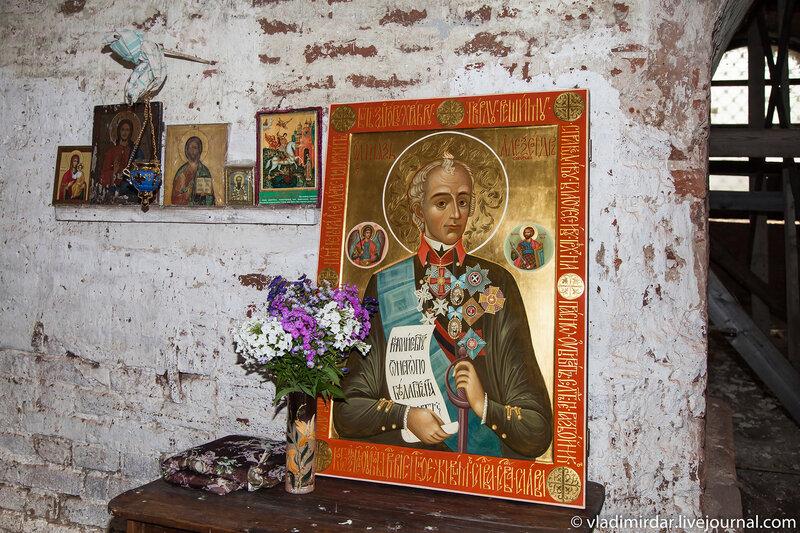 Икона Святой Воин Александр Суворов