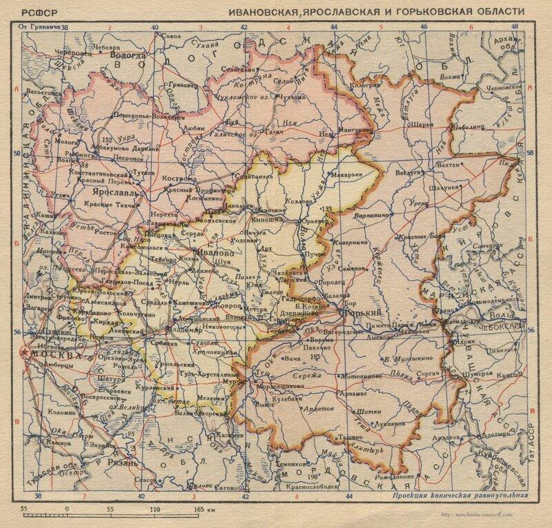 Ивановская, Ярославская и Горьковская области