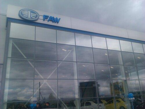 Открытие автосалона FAW
