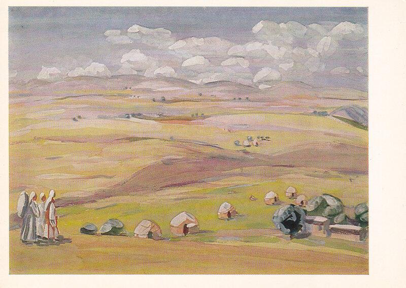 Советский Союз в пейзажах художников 1930-1980
