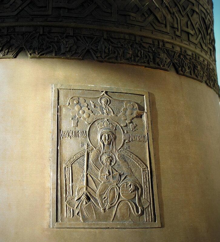 Колокольня Храма На Крови
