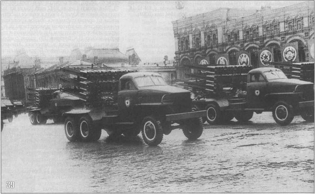 1945 Парад Победы.jpg