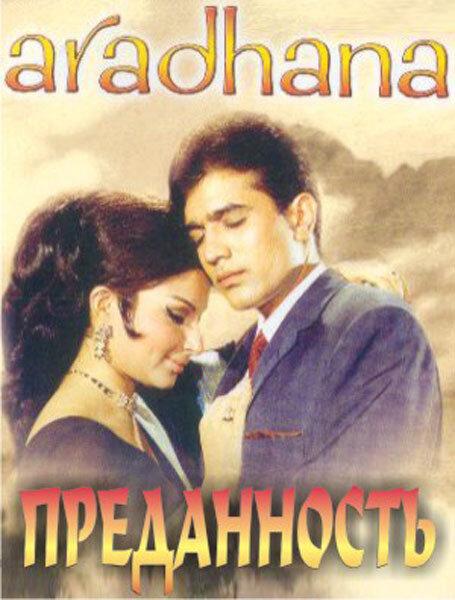 «Старые Смотреть Индийское Кино» — 2008