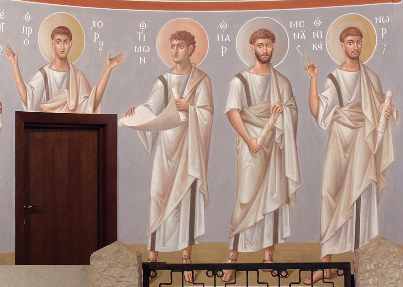 Святые Апостолы от 70 Прохор, Тимон, Пармен, Никанор. Фреска архимандрита Зинона.