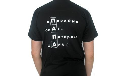 Прикольные футболки популярны?