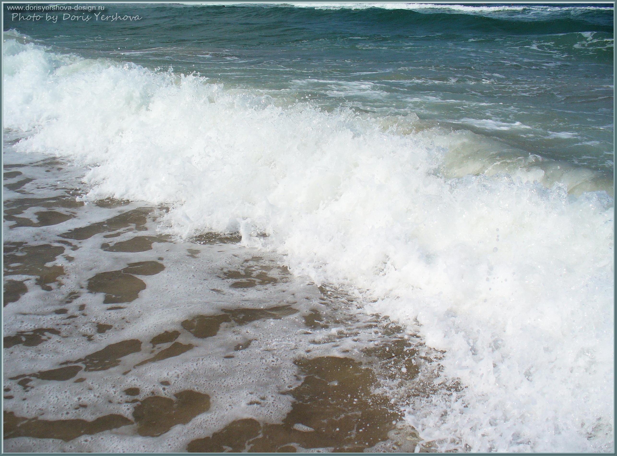 белая пена прибоя, лето, море, Черное море, волна