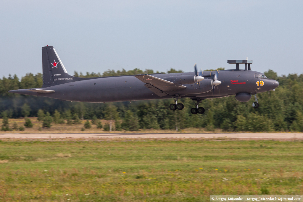Ил-38Н