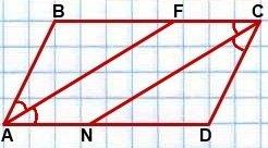 bissektrisyi protivopolozhnyih uglov parallelogramma