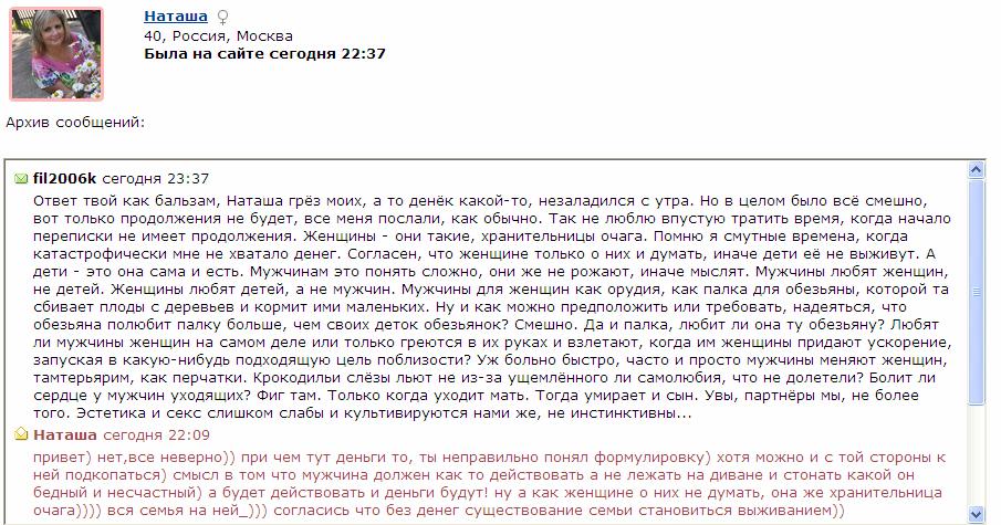 http://img-fotki.yandex.ru/get/6828/18026814.7e/0_936d8_fd401c23_orig.png