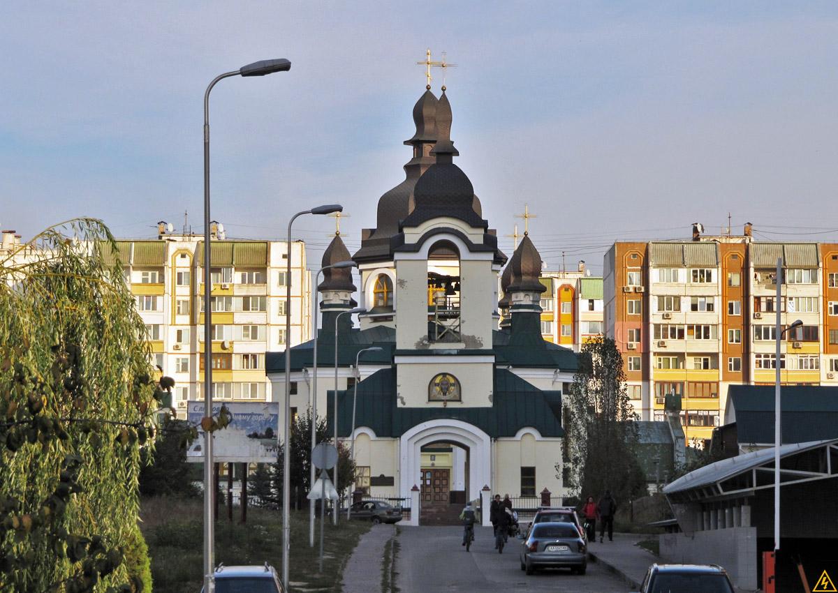 Вишнёвое — город духовности и добра
