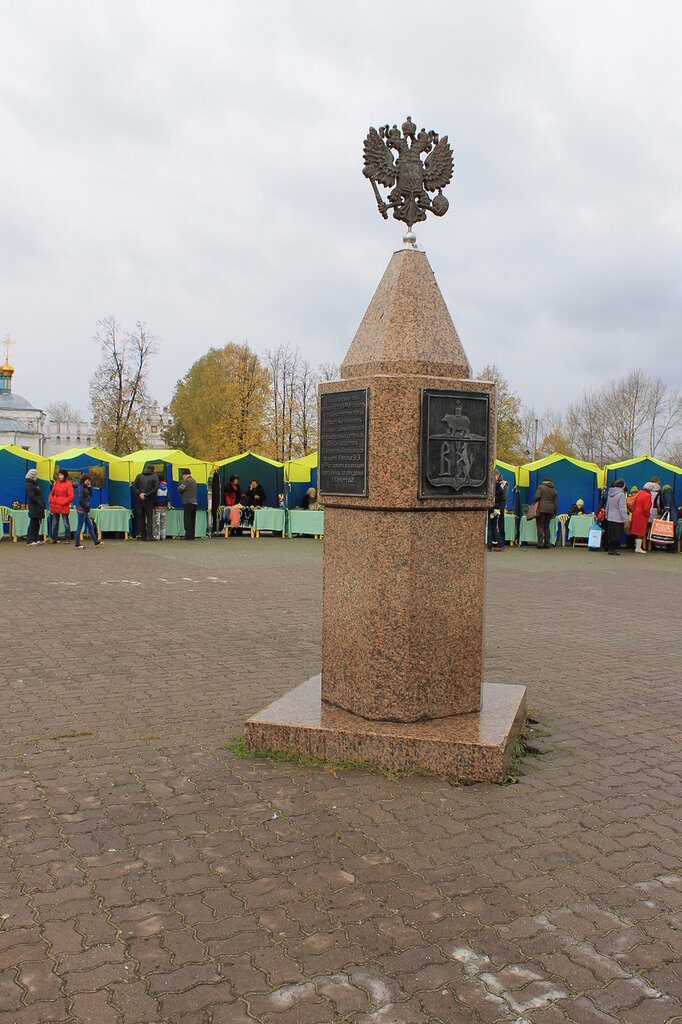 Памятный знак в честь 400-летия Верхотурья.