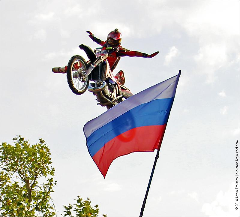 http://img-fotki.yandex.ru/get/6828/225452242.30/0_13ad4c_9aff6e65_orig