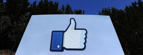 Facebook удвоил чистую прибыль в 2015 году