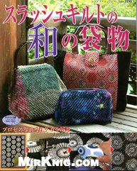 Книга Japan Crafts n2198
