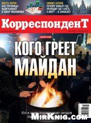Журнал Корреспондент №2 2014