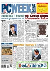 Журнал PC Week №14 (август 2014) Россия
