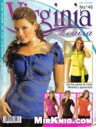 Журнал Virginia Loaiza No.46