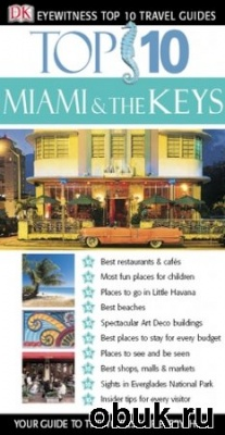 Книга Eyewitness Travel Top 10. Miami & The Keys