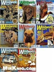 Журнал Creative Woodworks & Crafts №105-112 2005