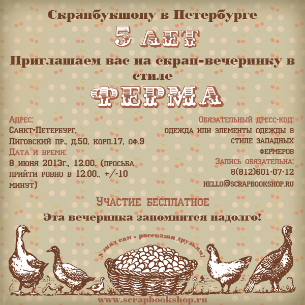 http://img-fotki.yandex.ru/get/6828/30970526.22/0_7f998_5b8385f2_orig