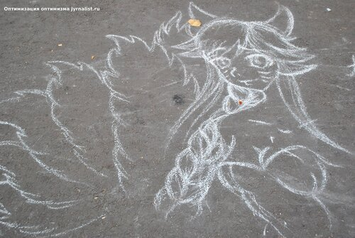 Рисунки на асфальте Кривой Рог