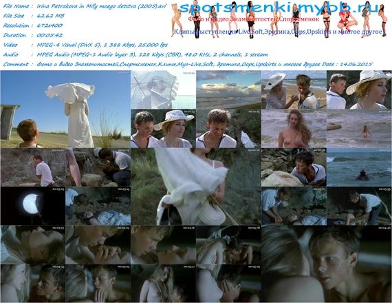 http://img-fotki.yandex.ru/get/6828/318024770.2d/0_135db9_630c7957_orig.jpg